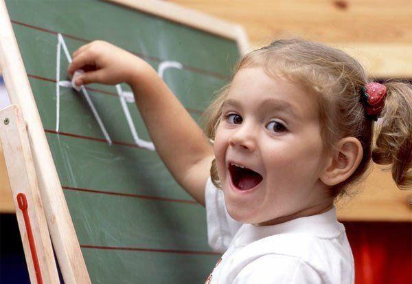 Курс Маленький гений для детей 3-6 лет