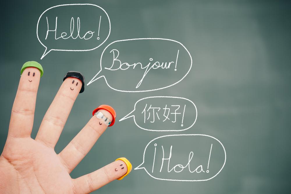 Как легко выучить иностранный изык